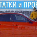 проверка перед покупкой BMW 3